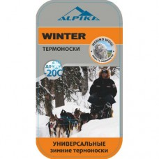 "Термоноски ""Winter"", Alpika"